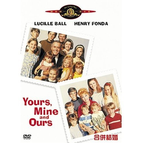 Yours Mine And Ours [Limited Edition]