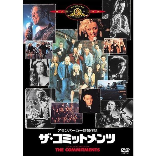 The Commitments [Limited Edition]