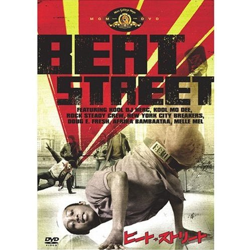 Beat Street [Limited Edition]