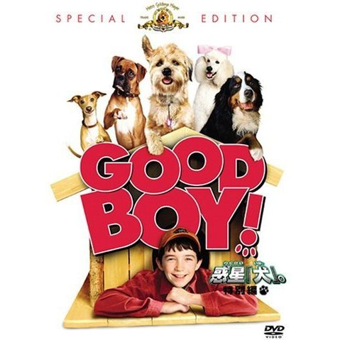 Good Boy! Special Edition [Limited Edition]