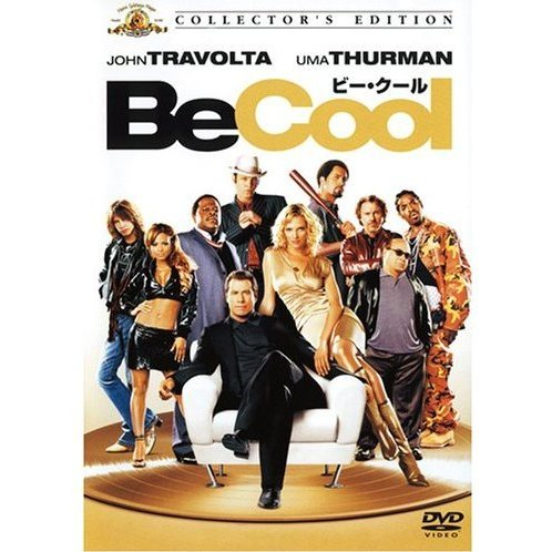 Be Cool [Limited Edition]