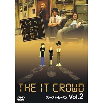The It Crowd First Season Vol.2