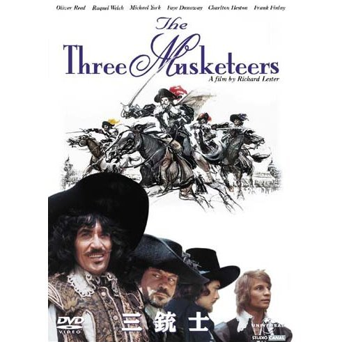 The Three Musketeers [Limited Edition]