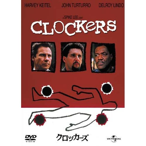 Clockers [Limited Edition]