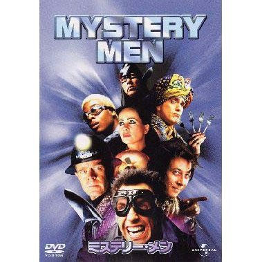 Mistery Men [Limited Edition]