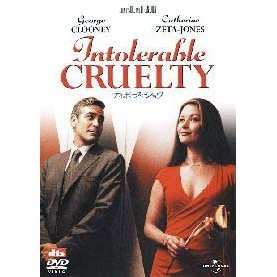 Intolerable Cruelty [Limited Edition]