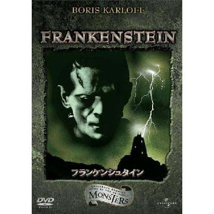 Frankenstein [Limited Edition]