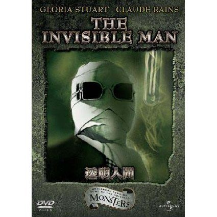 The Invisible Man [Limited Edition]