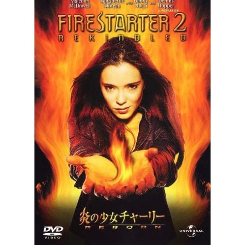 Firestarter2 Rekindled [Limited Edition]