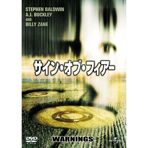 Warnings [Limited Edition]