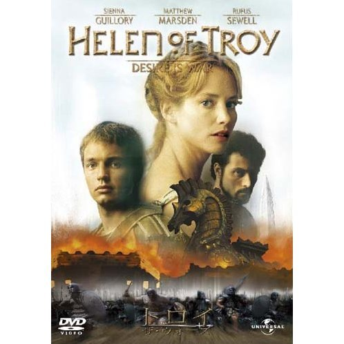 Helen Of Troy [Limited Edition]