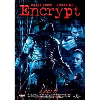 Encrypt [Limited Edition]