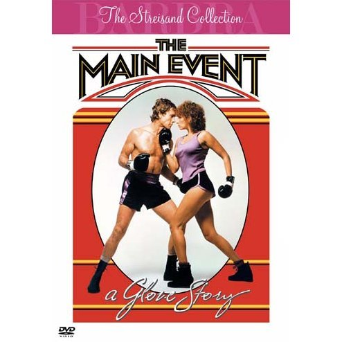 The Main Event Special Edition [Limited Pressing]