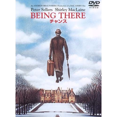 Being There [Limited Pressing]