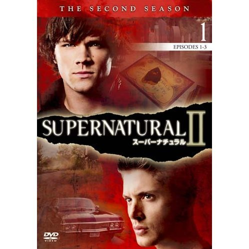 Supernatural Second Season Vol.1