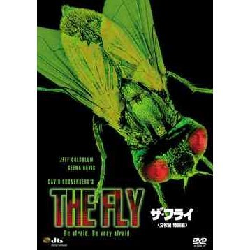 The Fly Special Edition