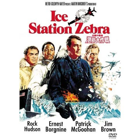 Ice Station Zebra [Limited Pressing]