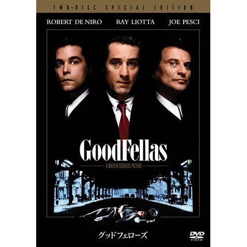 Goodfellas Special Edition [Limited Pressing]