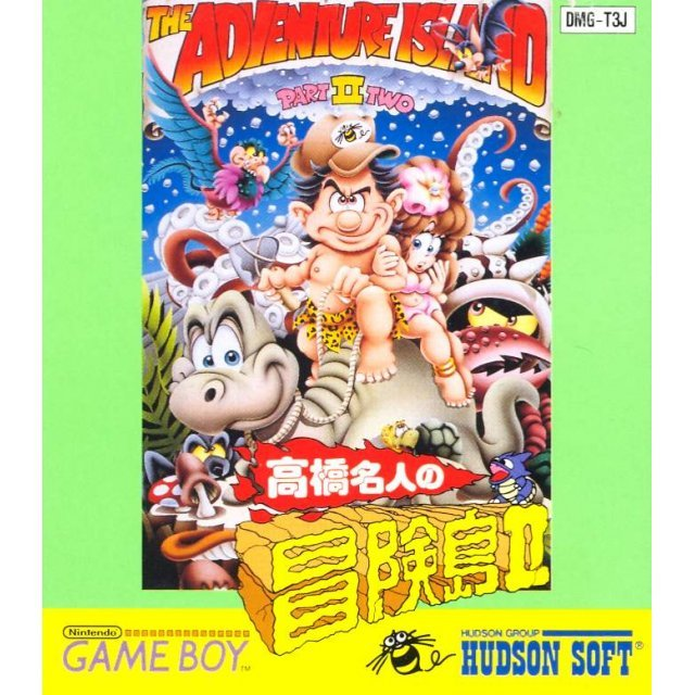 The Adventure Island II