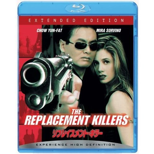 The Replacement Killers Extended Cut