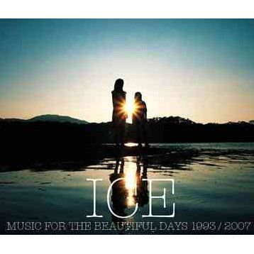 Music For The Beautiful Days 1993/2007 [2CD+DVD]