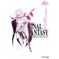Final Fantasy 2 Official Guide Book PSP version