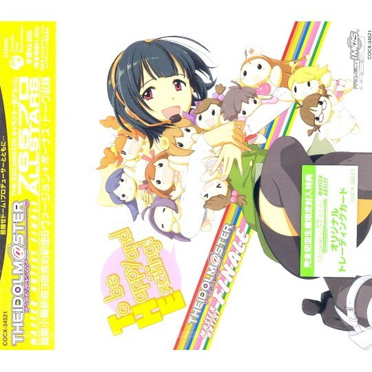 The Idolm@ster Master Artist Special Edition