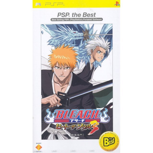 Bleach: Heat the Soul 3 (PSP the Best)