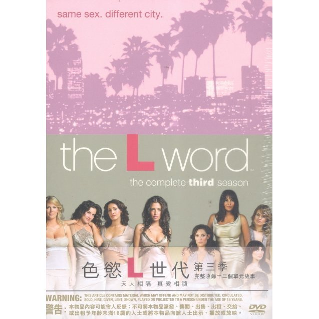 The L Word [The Complete Third Season]