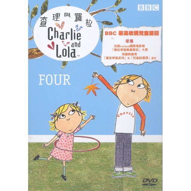 Charlie and Lola 4