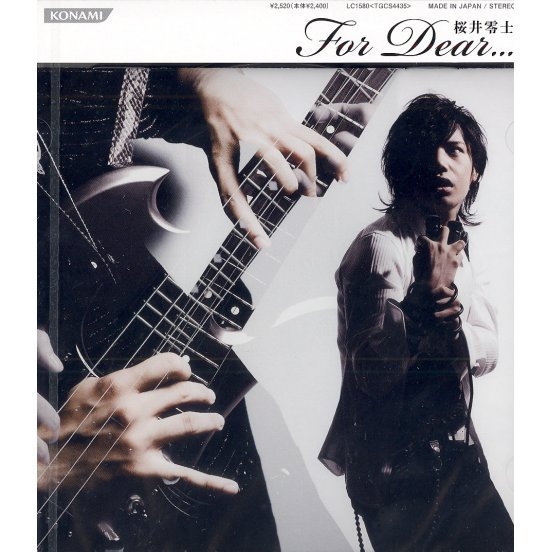 Reiji Sakurai First Album: For Dear...