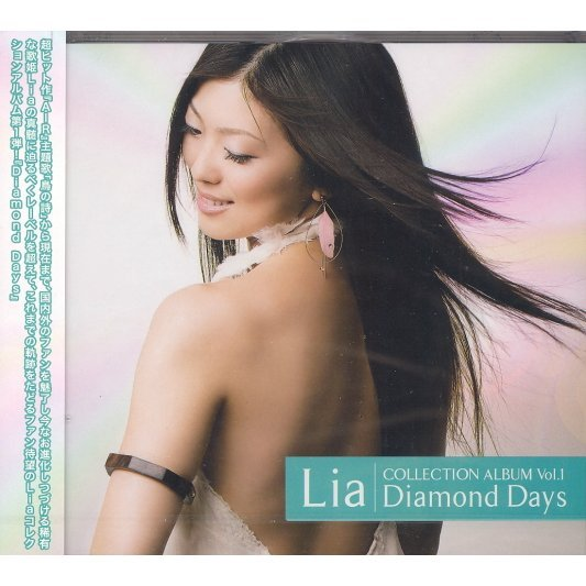 Lia Collection Album Vol.1 - Diamond Days