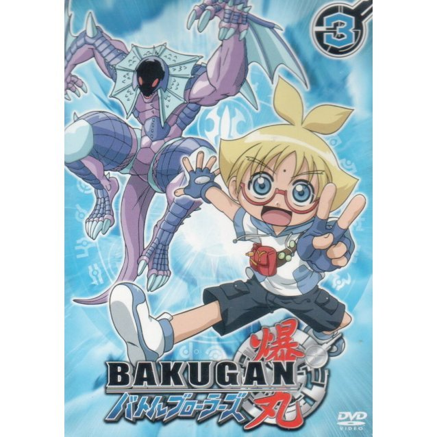 Bakugan Battle Brawlers Vol.3