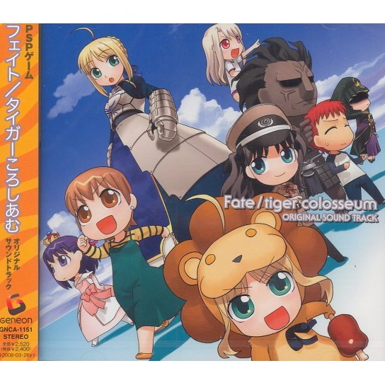 Fate / Tiger Colosseum Original Soundtrack