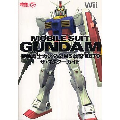 Mobile Suit Gundam: MS Sensen 0079 Master Guide