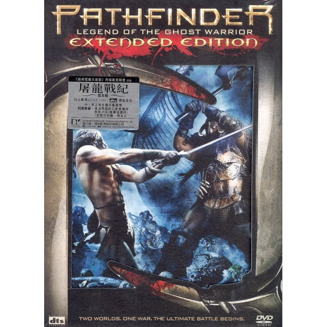 Pathfinder [Extended Version]