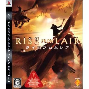 Rise from Lair