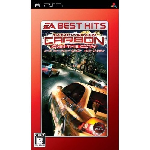 Need for Speed Carbon (EA Best Hits)
