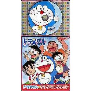 Korochan Pack Doraemon Song Collection