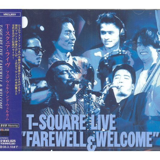 T-Square Live - Farewell & Welcome