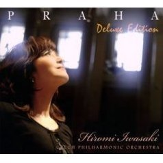 Prahan Deluxe Edition [CD+DVD]