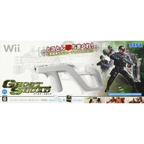 Ghost Squad (w/ Wii Zapper)