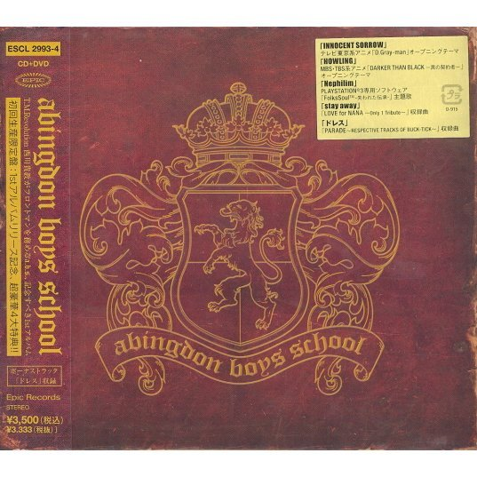 Abingdon Boys School [CD+DVD Limited Edition]