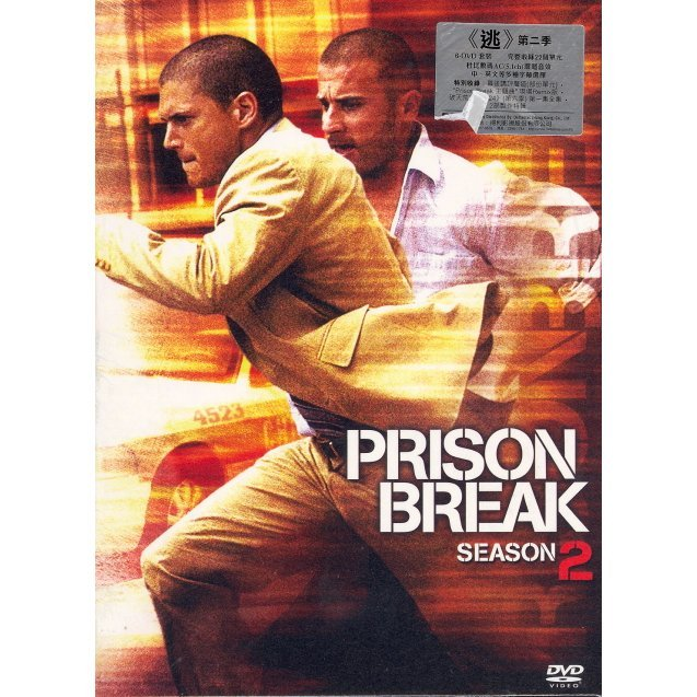 Prison Break [Season 2]