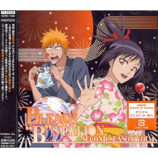 Radio DJCD Bleach B Station Second Season Vol.4