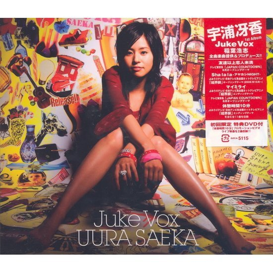 Juke Vox [CD+DVD Limited Edition]