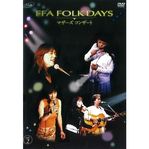 FfA Falk Days DVD - Vol.2