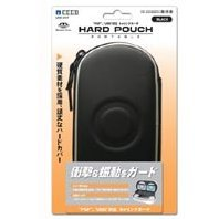 Hard Pouch Portable (Black)