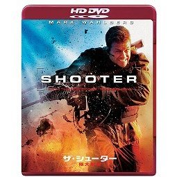Shooter Special Collector's Edition