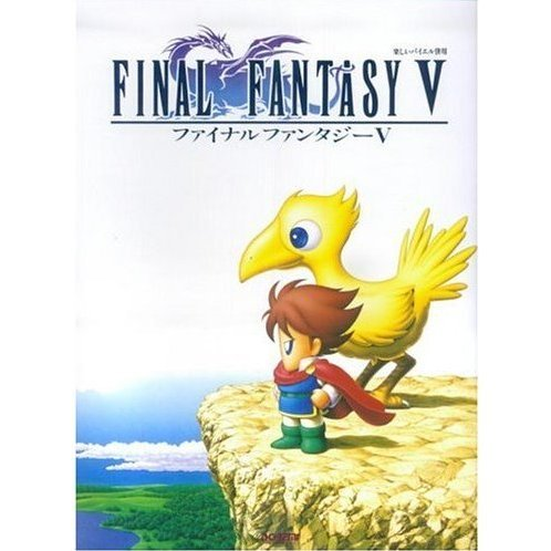 Final Fantasy V Piano Score